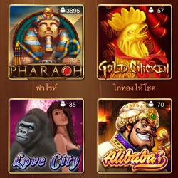 เลือกเกม Gclub Slot