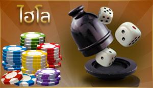 เกมบาคาร่า เว็บไซต์ Gclub